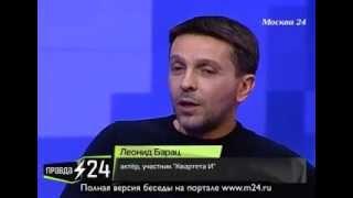 Леонид Барац: «Сегодня кино унифицировано»