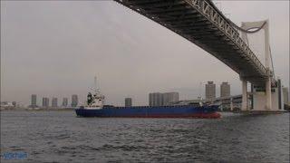 貨物船「第十丸住丸」丸住製紙  Cargo ship: MARUSUMI MARU NO.10 (Marusumi Paper Company Limited)