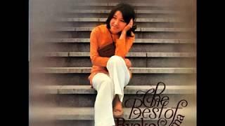 1967.08.25 訳詞:漣健児 編曲:林一 LP「The Best of Ryoko Moriyama」...