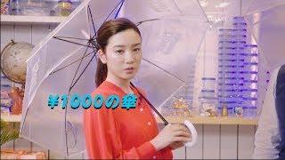チャンネル登録:https://goo.gl/U4Waal 女優の永野芽郁が14日より公開...