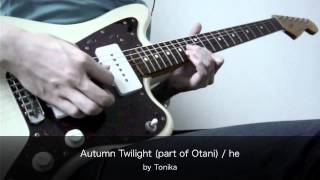 Autumn Twilight (part of Otani) コピー / he