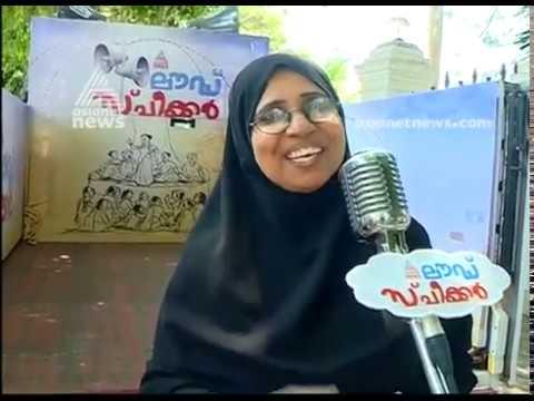 Public response on Lok sabha election MAHE | Loud Speaker 26 MAR 2019