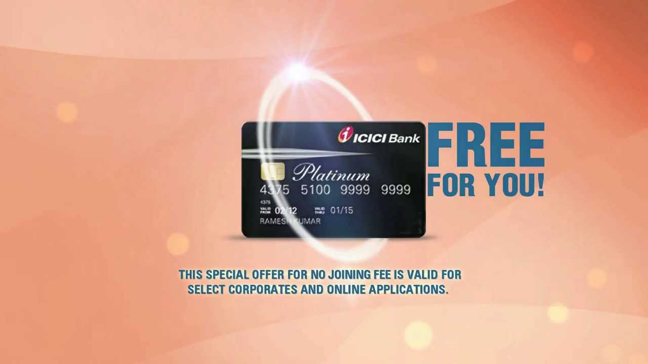 ICICI Bank Plantinum Chip Credit Cards - YouTube