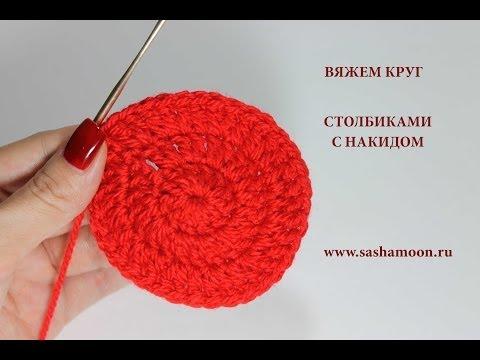 Вязание крючком для начинающих. 1 урок. Как выбрать крючок для вязания #crochet