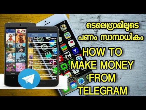 Rating: money making telegram channel