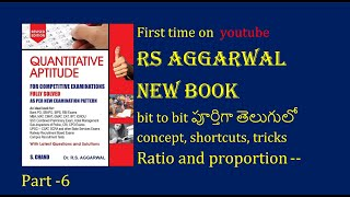 Download Ratio and proportion part 6   RS aggarwal new book full solution in telugu by srinivas
