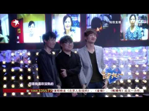 lgd xiao8 dating show