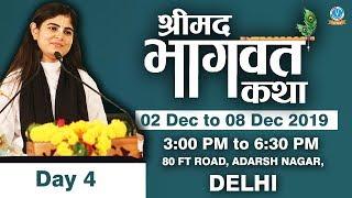 Day 4 Shrimad Bhagwat Katha || Adarsh Nagar, Delhi || Devi Chitralekhaji
