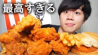 【MUKBANG】I Ate KFC Food As Much As I WANTED | Eating Challenge