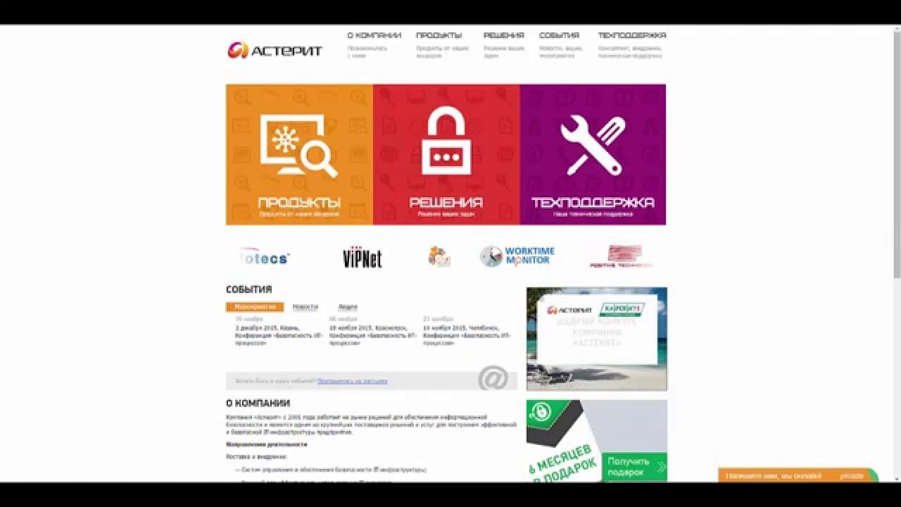Разработка и продажа программного обеспечения для вашего бизнеса субару аутбек с пробегом в москве частные объявления