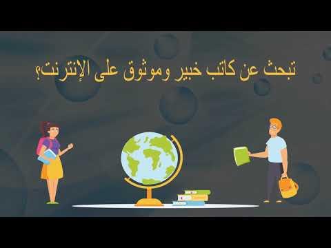 كتاب بالحب نربي أبناءنا