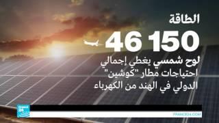 قمة المناخ 2015 - أرقام اليوم: 46150