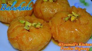 How to Prepare Balushahi/Balushai | Diwali Special Recipe | Indian Sweet Dish