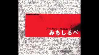 PhilHarmoUniQue - みちしるべ 作詞 Takayoshi Gorokawa 作曲 Takayoshi...