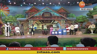 Chala Hawa Yeu Dya 16Th Jan 2021