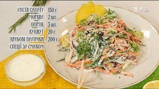 Японський салат з крабовими паличками - рецепти Сенічкіна