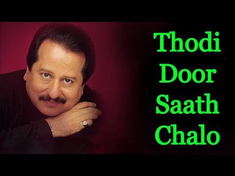 Thodi Door Saath Chalo - Pankaj Udhas