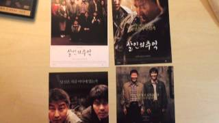 "Bong Joon-ho ""Memories of Murder"" -- Rare DVD (KOREAN)"