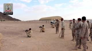شاهد تدريبات للجيش الوطني في محافظة مأرب وزيارة المقدشي لها