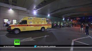 Очевидцы теракта в Тель-Авиве рассказали RT о трагедии(Вечером 8 июня двое палестинцев открыли огонь у городской достопримечательности Тель-Авива — крытого рынк..., 2016-06-09T08:31:08.000Z)