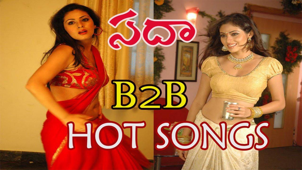 Abbaigaru Telugu Movie Songs - Listen Online