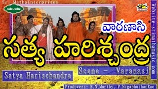 Satya Harishchandra | Varanasi Part 2 | Mythological Drama | Padhya Natakam | Musichouse27