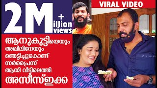 Azees Nedumangad WIth his Friends on Onam | 2020 Interview Part-2. malayalam comedy Actor|Anu|Akhil
