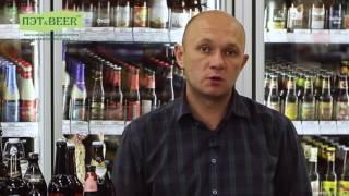 видео Солод пивоваренный в Новосибирске