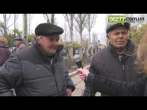 Проживание в чернобыльской зоне, выход на пенсию —