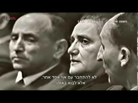 יהודית נסיהו - מבכירות המוסד, הסיפור האמיתי