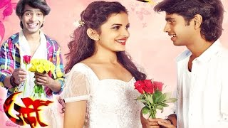 Urfi | Full Marathi Movie Review | Prathamesh Parab, Mitali Mayekar | 2015