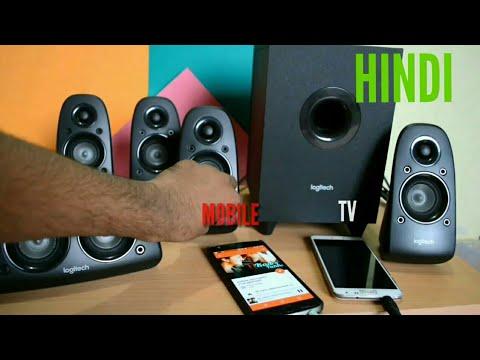 Logitech z506 speaker | LED TV connection | Sound Test