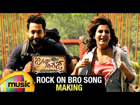 Janatha Garage Telugu Songs | Rock On Bro Song Making  | Jr Ntr | Samantha | Nithya | Dsp