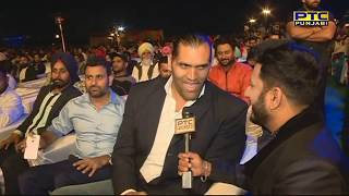 The Great Khali Exclusive Interview At Mr Punjab 2018 Grand Finale