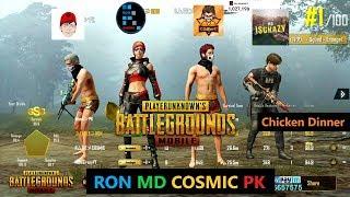[Hindi] PUBG Mobile | RON, MD, COSMIC & PK Amazing Squad Winner Winner Chicken Dinner
