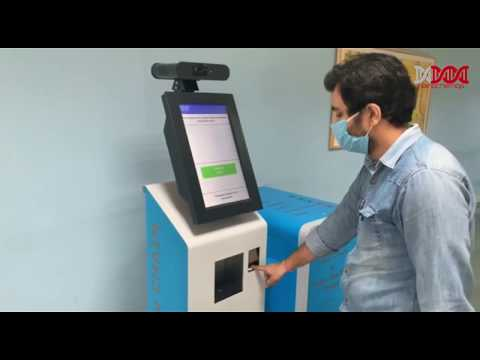nanochemiqs-selfcheck-kiosk-video