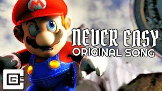 "SMASH BROS SONG ▶ ""Never Easy"" [SFM] 