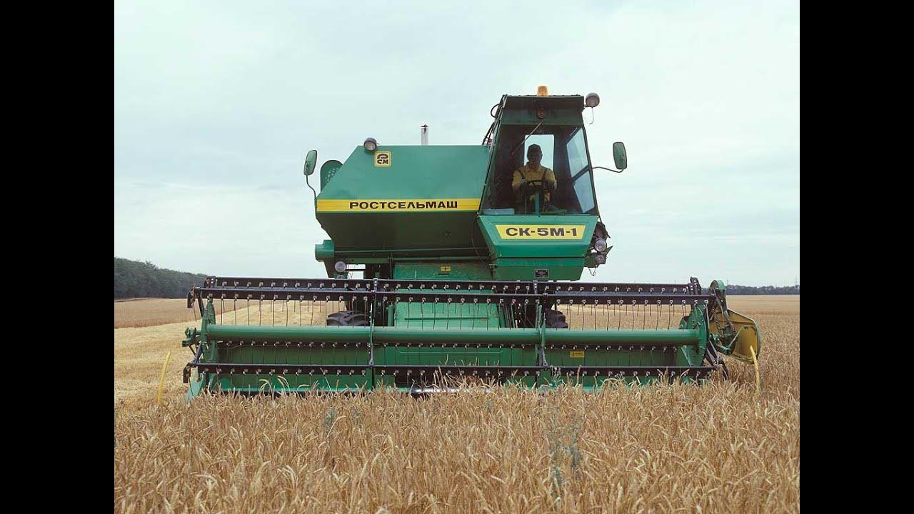 Комбайн НИВА СК-5М-1 жатва пшеницы - YouTube