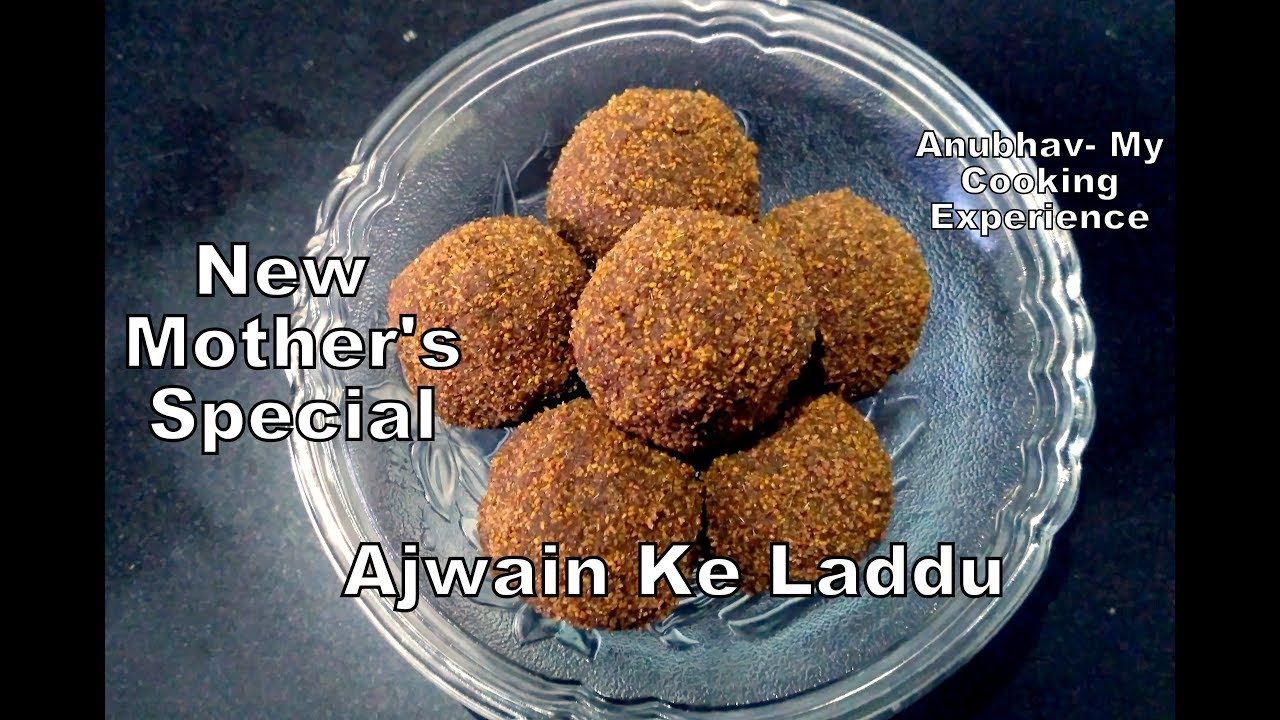 Ajwain ke laddu new mothers ajwain ke laddu new mothers special english subs forumfinder Image collections