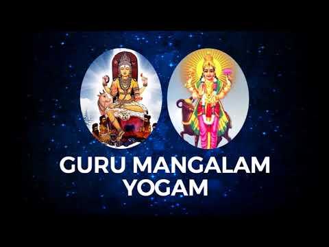 குருமங்கள யோகம் Guru-Mangal Yoga