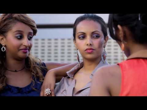 College & Beauty A Film By Aschalew Achalu (Achu)