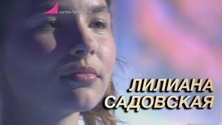 Битва Талантов. Садовская Лилиана - Bird set free