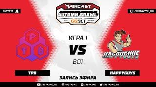 TPB vs HAPPYGUYS (карта 1), MC Autumn Brawl, Групповой этап