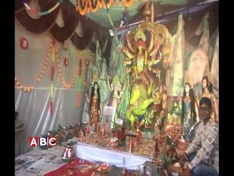 Operation Big News Dhrama ko Naam ma Rajye lai thagi, ABC Television, Nepal