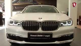 видео Рассекречен BMW 7-й серии