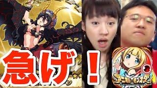 【アニモン】先行ガチャで★5を狙え!【事前登録】 thumbnail