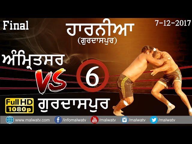 BEST MATCH 🔴 JALANDHAR v/s GURDASPUR 🔴 HARNIAN (Gurdaspur) KABADDI CUP 2017 🔴 Part 6th 🔴 FULL HD