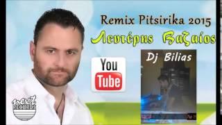Lefteris Vazeos Agapo Mia Pitsirika Remix {Dj Bilias}2015