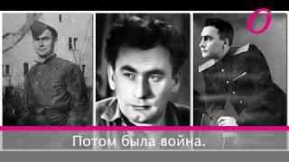 Владимир Самойлов актер и одессит