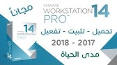 VMWare Workstation 14 Pro Full Version Lifetime License Without
